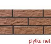 Braz elewacyjna rustykalna 245x65