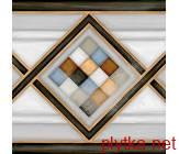 Pombo 2 Multicolor
