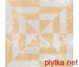 ETHNO mix-20,186x186