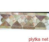 Nevada Rust Onyx 10,5x30