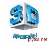 Керамическая плитка 3D Визуализация и калькуляция плитки 0x0x0