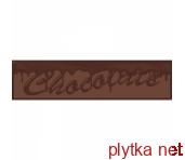Декор Chocolate Chocolatier