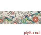 Керамическая плитка HUILLE декор, 250х750 светлый 750x250x8 матовая