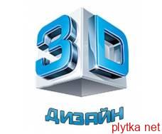 3 D Візуалізація і прорахунок плитки